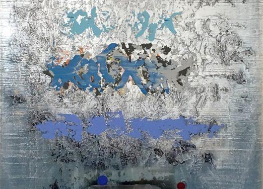 Artist Alice Teichert showcased at Latcham Gallery