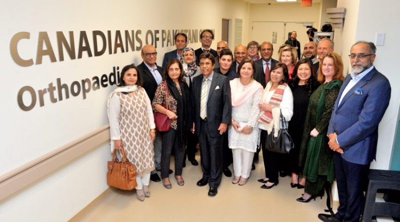 MSH names its orthopaedic centre in recognition of the support from Canadians of Pakistani Origin